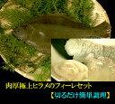 【ふるさと納税】肉厚極上ヒラメのフィーレセット【切るだけ簡単調理】