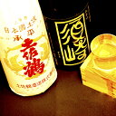 【ふるさと納税】特別本醸造酒「須崎」(西岡酒造)1.8L 本