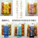 【ふるさと納税】こだわり!高知のお魚づけ丼セット1