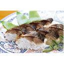 【ふるさと納税】【A-61】土佐の焼きサバ寿司