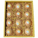 ましくんの完全放し飼い土佐ジローの卵(12個入り×2箱)