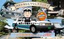 【ふるさと納税】19-517.四万十市おもてなしタクシー2「小京都散策コース」2時間