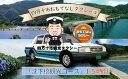 【ふるさと納税】19-518.四万十市おもてなしタクシー3「沈下橋観光コース」1.5時間
