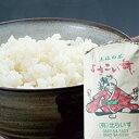 【ふるさと納税】おいしいコシヒカリ! 土佐の米よさこい舞(5kg)