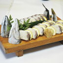 【ふるさと納税】割烹吉野 カマスの姿寿司