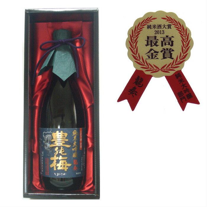 【ふるさと納税】最高金賞を受賞した 純米大吟醸 龍奏【ギフト】(720ml)