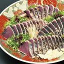 【ふるさと納税】割烹吉野 炙り生鰹のタタキ