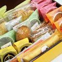 【ふるさと納税】★菓子工房コンセルトのおまかせ焼菓子デラック...