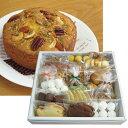 【ふるさと納税】お菓子と雑貨のおひさん ケーキセット