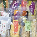 【ふるさと納税】土佐あけぼの会 野菜のやさしいお菓子セット【...