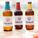 【ふるさと納税】高知のクラフトビール「TOSACO」6本セッ...