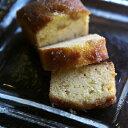 【ふるさと納税】文旦パウンドケーキ  【お菓子・スイーツ】