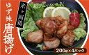 【ふるさと納税】fi037 【鍋はこれで決まり!】幻の高級魚クエ鍋セット 寄付額10,000円