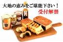 【ふるさと納税】ot010 大地の恵み!!奈半利のおかってセット 寄付額10,000円