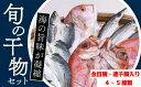 【ふるさと納税】me051 こだわり配合飼料育成!もっちり食...