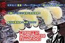 【ふるさと納税】fi041 トロける旨さ!マグロの王様♪天然...