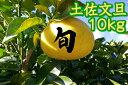 【ふるさと納税】om009 【大晦日スペシャル大感謝祭】奈半利お気に入りランキング1・2・3位コラボ