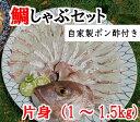 【ふるさと納税】me046 ご当地カレー♪もっちり食感♪米ヶ岡鶏生カレー200g×10P 寄付額8,000円