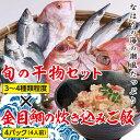 【ふるさと納税】ra029 寄付金活用新規加工場製造!保存食...
