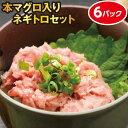 【ふるさと納税】fi010 【特選!】丼ぶりごはんにぴったり...