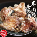 【ふるさと納税】to002ドカンと2.1kg!(約100個)...