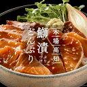 【ふるさと納税】高知の海鮮丼の素「ブリの漬け丼」1食80g×5パックセット【増量しました】【koyo