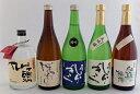 【ふるさと納税】芸西村の地酒詰め合せ 酒 酒類 日本酒 焼酎 地酒 セットしらぎく...