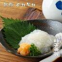 【ふるさと納税】のれそれ(100g×5P)タレ付アナゴ稚魚 ...