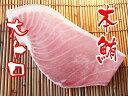 【ふるさと納税】養殖本鮪大トロ500g 【koyofr】寿司 握り トロ マグロ