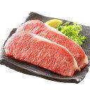 【ふるさと納税】肉 牛肉 ステーキ A5土佐和牛 特選サーロ...