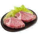 【ふるさと納税】土佐和牛特選ヒレステーキ100g×2枚セット...