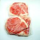 【ふるさと納税】訳あり 肉 牛 牛肉わけあり 土佐和牛 切り...