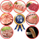 【ふるさと納税】土佐の焼肉大袋3.4kg上カルビ なかおちカ...