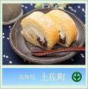 【ふるさと納税】お米のロールケーキセット(ごま・しょうが) 各1本