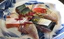 【ふるさと納税】季節のお魚麹漬け・酒粕漬けセット