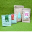 【ふるさと納税】(B5-2)ビバ沢渡のおてがるお茶セット(緑...
