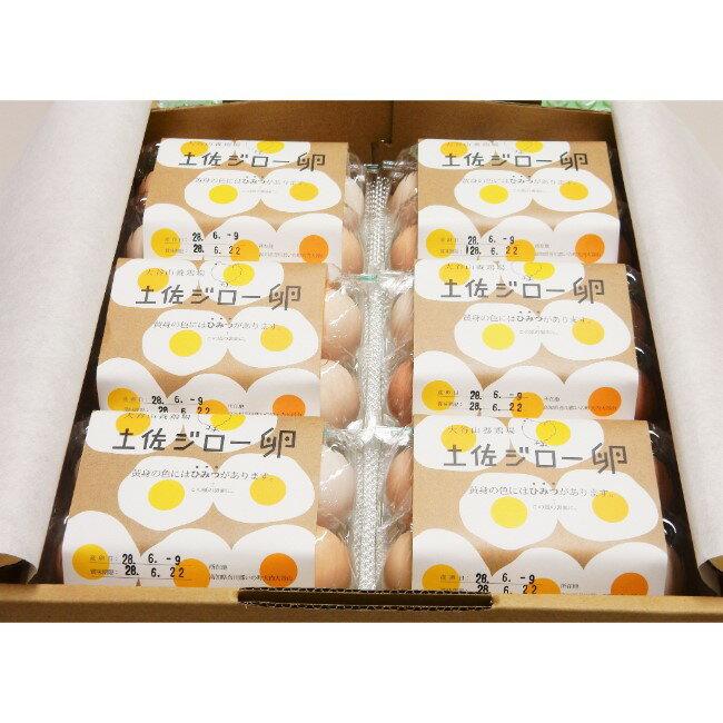 【ふるさと納税】土佐ジローの卵 6個パック×6(36個)