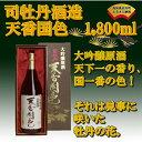 【ふるさと納税】<司牡丹酒造「天香国色」1,800ml>【日...