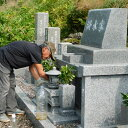 【ふるさと納税】S-1 墓石・石碑洗浄 すべて手作業で丁寧なクリーニング!
