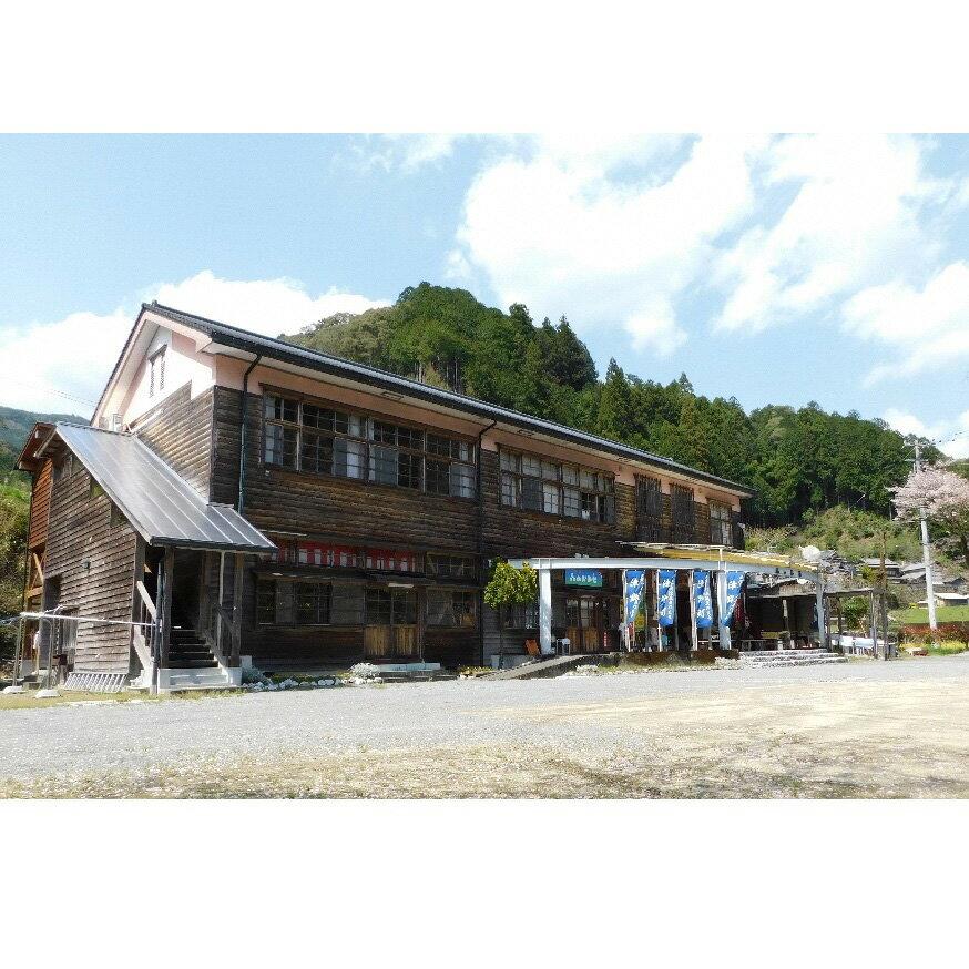 【ふるさと納税】昔懐かしい木造校舎「森の巣箱」宿泊券(2名様 1泊2食付)