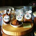 【ふるさと納税】Lsk-03 無添加の熟成味噌2種入り!米糀の健康調味料セット