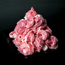 【ふるさと納税】Adf-26◆特盛2.0kg◆四万十町産◆新鮮国産ブランド豚こま切れセット