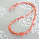 【ふるさと納税】天然ピンク珊瑚枝のロングネックレス