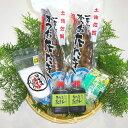 【ふるさと納税】[0771]高知黒潮町 土佐佐賀水産の藁焼き...