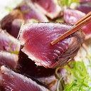 【ふるさと納税】[0873]「日もどり」カツオのタタキセット(藁焼き) (4〜6節)約1kg