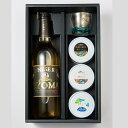 【ふるさと納税】[1108]ジャパニーズラム酒を愉しむ手作りグラスと缶詰のセット