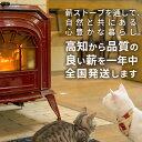 【ふるさと納税】[0547]黒潮薪(20箱【計0.8m3】コ...