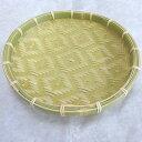 【ふるさと納税】[0633]竹製手編みザル(M)