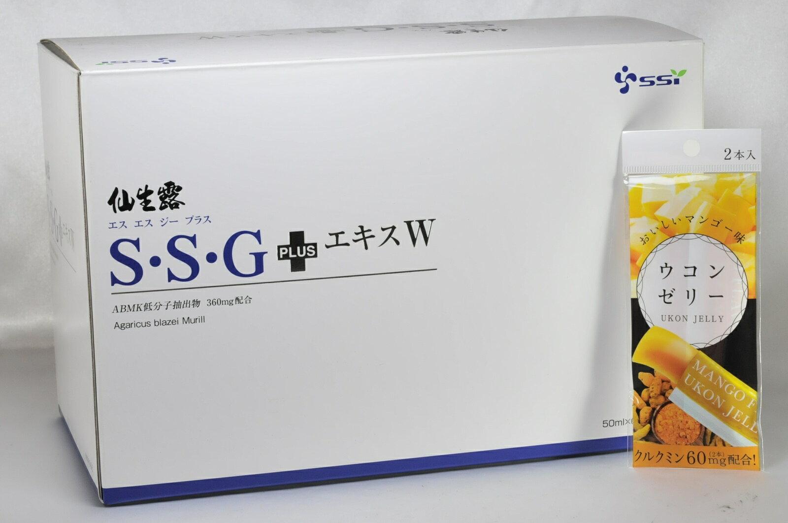 【ふるさと納税】仙生露S・S・G+エキスW50ml×60包、ウコンゼリー2本セット