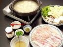 【ふるさと納税】かなめ 地どり水炊きセット(3〜4人前)...
